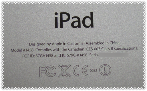 ipad-back-model-serial.png