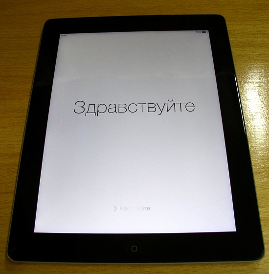 used-ipad-from-usa.jpg